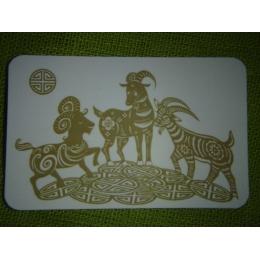 Amulett - Pühvli aasta rahakaart - Kolm Kitse