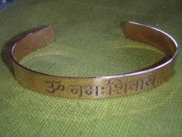 Vasest käevõru - Om Namah Shivaya Mantra - UUS - VIIMANE