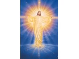 Palvekaart - Armastuse Jumal