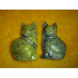 Serpentiin - nikerdatud kass