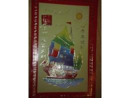 FENG SHUI Hiina õnneümbrik - VIIMASED