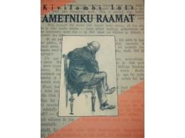 Ametniku raamat - Kivilombi Ints
