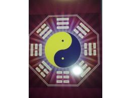 Hingestatud pilt - Yin-Yang Ba Gua - KEVADINE ALLAHINDLUS - VIIMANE