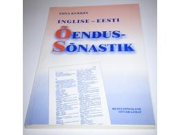 Inglise-eesti õendussõnastik