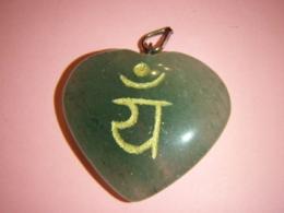 Aventuriin - roheline aventuriin - ripats - süda sanskriti sümboliga - LÕPUMÜÜK