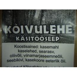 Käsitööseep - muffinikujuline - Kõivulehe käsitööseep - VIIMASED