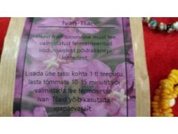 UUS - Mõnus taimetee - Ivan-tšai 2019 - SOODUSPAKKUMINE