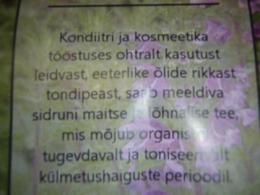 Mõnus taimetee - Moldaavia tondipea - VIIMASED