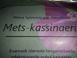 UUS - Mõnus taimetee - Mets-kassinaeris - VIIMASED