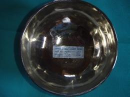 Tiibeti helikauss - ISHANA must/kuldne - MÜÜDUD